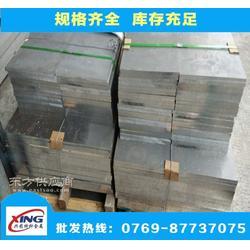 厂家直销LY12铝板 LY12铝合金性能图片