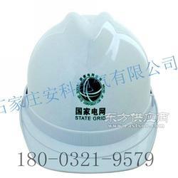 V型安全帽专业厂家图片