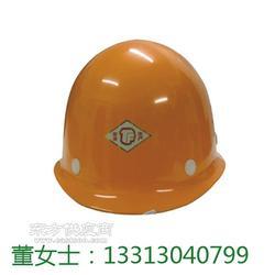 玻璃钢安全帽 建筑安全帽图片