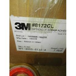 3M8172CL图片