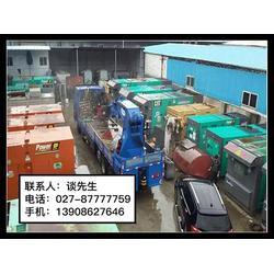 康明斯发电机组-康明斯发电机-武汉华丰源动力设备(查看)图片