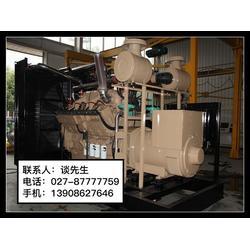静音发电机|武汉华丰源动力设备|静音发电机维修图片