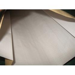 【威海纸塑袋】|白色纸塑袋|纸塑袋图片