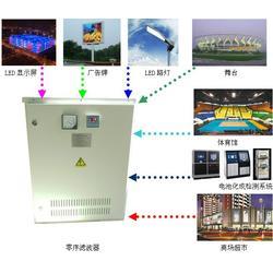 高速公路零线电流大_光达电气(图)图片