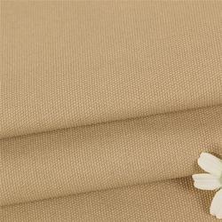 有机棉布经纬有机棉纱线织造厂家直销GOTS认证,鑫超纺织图片