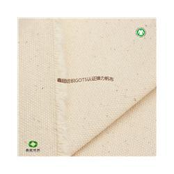 有机棉布专业生产有机帆布 棉纱_有机棉布_鑫超纺织图片