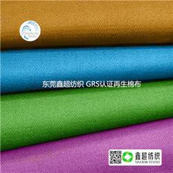 再生棉布帆布12安新款平纹布,再生棉布,鑫超纺织(查看)图片