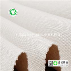 3030有机棉布6868全棉布-有机棉布-鑫超纺织有机棉布图片