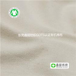 有机棉布-10856斜纹布环纺有机棉布-OCS有机环纺布图片