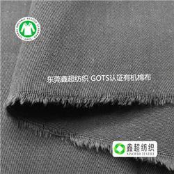 有机棉布-鑫超纺织-有机棉布衬衫裙子布料面料图片