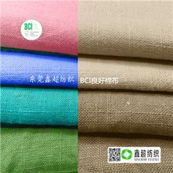 有机棉布_有机棉布斜纹布服装布_鑫超纺织图片