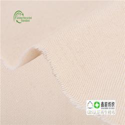 30S平纹棉布6868有机棉布、有机棉布、厂家图片