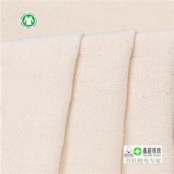 GOTS认证(图)、8安帆布环纺珠帆布有机棉布、有机棉布图片