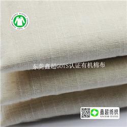 GOTS認證-雙拼馬丁布有機棉布帆布鞋材布-有機棉布圖片