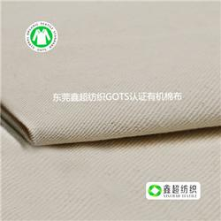 有機棉布-GOTS認證棉布-6060仿竹節布普梳有機棉布圖片