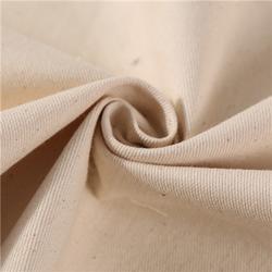 13070全棉斜纹布有机棉布-有机棉布-GOTS精梳棉布图片