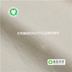 40s有机棉布10050府绸布有机棉布-GOTS认证有机棉布图片