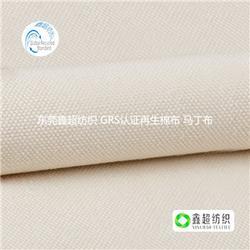 GRS認證棉布-21s斜紋布10856再生棉布-再生棉布圖片