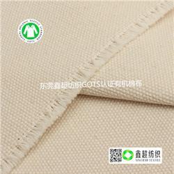 有机棉布胚布6安帆布-鑫超纺织GOTS认证-有机棉布