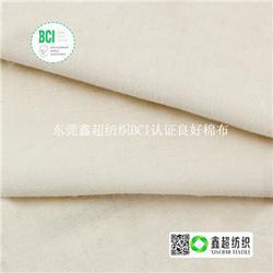 有机棉布-GOTS认证有机棉布全环纺马丁布10*10*7帆布图片