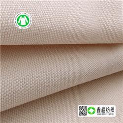 20s平纹布6060有机竹节布-GOTS认证有机棉布-有机棉图片