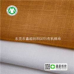 3030有机棉布6868衬衫布-有机棉-GOTS认证棉布图片
