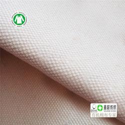 4040平纹布精梳府绸布胚布厂GOTS棉布提供证书-有机棉布图片