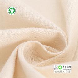 GOTS认证棉布厂家-纯亚麻布有机胚布梭织布厂家-有机棉布图片