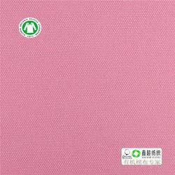 BCI認證棉布工廠-鞋材布箱包布良好棉布提供證書-良好棉布圖片