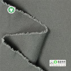 有機棉布斜紋布有機證書-有機棉布-GOTS有機認證工廠圖片