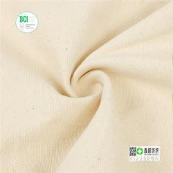 有机棉布-鑫超纺织GOTS棉布有机棉竹节布6058平纹布胚布图片