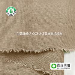 精梳有机胚布-有机棉布斜纹布有机证书-有机棉布图片