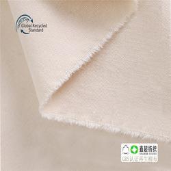 再生棉布-鑫超纺织GRS认证厂家GRS再生棉布GRS认证厂家批发