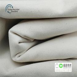 GRS再生棉布GRS认证厂家鑫超纺织GRS认证厂家-再生棉布图片