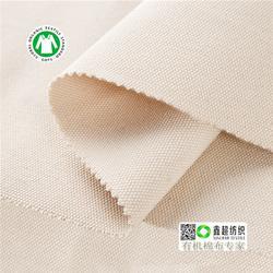 精梳有机亚麻布胚布规格齐全鑫超纺织GOTS有机棉布有机棉布图片