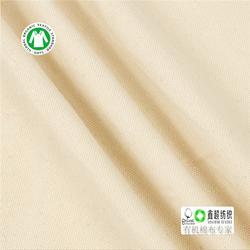 有机棉布府绸布有机平纹布胚布厂-鑫超纺织厂规格齐全-有机棉布图片