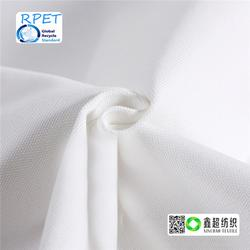 再生涤-GRS认证再生涤纶-再生涤纶布规格齐全GRS认证厂图片