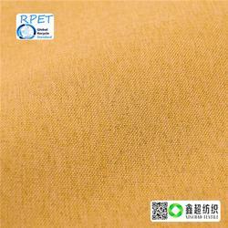 再生涤帆布RPET箱包布手袋布-再生涤鑫超纺织RPET涤纶布图片
