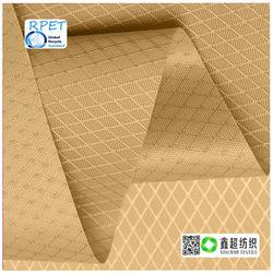 450D格子布再生涤纶布牛津布RPET再生涤纶布-再生涤纶布图片