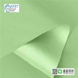 鑫超纺织RPET再生涤GRS再生涤箱包布手袋布厂再生涤纶布图片