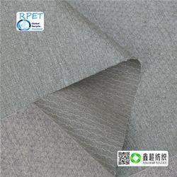 RPET再生涤斜纹布胚布厂家鑫超纺织GRS再生涤纶再生涤纶布图片