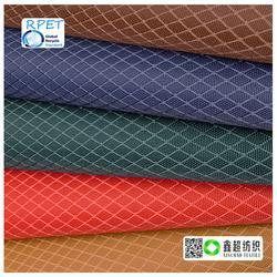 840d再生涤纶布提花格子布再生涤纶布鑫超RPET再生涤纶布图片