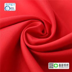 鑫超纺织rpet再生涤纶布再生涤纶PVC舞龙布箱包布再生涤图片