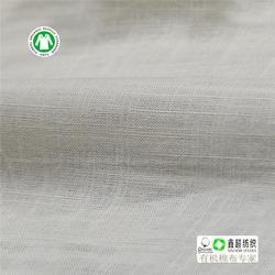 有机棉纺织品提供GOTS证书-100 有机棉面料-有机棉布价格