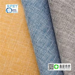 鑫超纺织RPET涤纶布-RPET面料再生涤纶帆布-再生涤纶图片