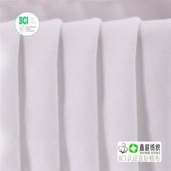 有机棉布棉纱线100 有机棉有机棉布鑫超纺织提供GOTS认证图片