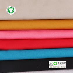 鑫超纺织有机棉胚布厂精梳10856斜纹布鞋材帽子布-有机棉布图片