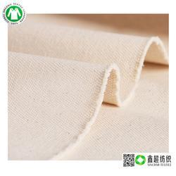 鑫超纺织有机棉布GOTS认证100 生态棉布GOTS有机棉图片