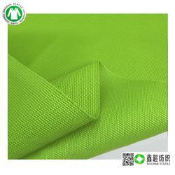 鑫超生产GOTS认证有机棉布有机棉40s13372府绸胚布