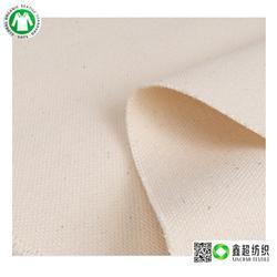 精梳有机棉纱纺织帆布10安帆布-布-鑫超纺织有机棉布提供证书图片